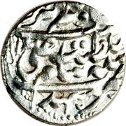 Shahi - Adel Afshar (Type A; Mashhad mint) – avers