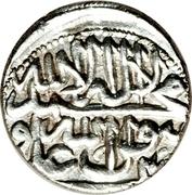 Shahi - Adel Afshar (Type A; Mashhad mint) – revers