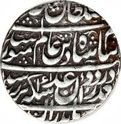 Abbasi - Adel Afshar (Type B; Māzandarān mint) – avers