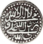 Abbasi - Adel Afshar (Type B; Māzandarān mint) – revers