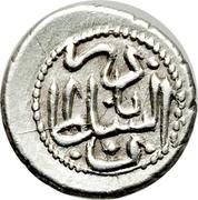 Shahi - Nader Afshar (Type D; Mashhad mint) – avers