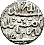 Shahi - Nader Afshar (Type D; Mashhad mint) – revers