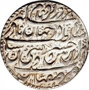 Abbasi - Nader Afshar (Type B; Esfāhān mint) – revers