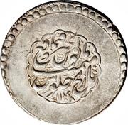 Abbasi - Nader Afshar (Type B; Esfāhān mint) – avers