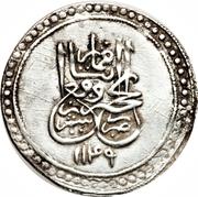 Abbasi - Nader Afshar (Type A; Širâz mint) – avers