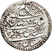 Abbasi - Nader Afshar (Type A; Širâz mint) – revers