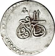 Abbasi - Nader Afshar (Type A; Nakhchivan mint) – avers