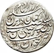 Abbasi - Nader Afshar (Type A; Nakhchivan mint) – revers