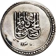 Abbasi - Nader Afshar (Type A; Esfāhān mint) – avers