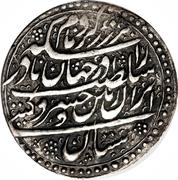 Abbasi - Nader Afshar (Type A; Esfāhān mint) – revers