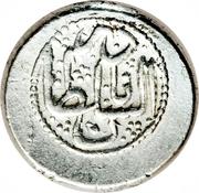 6 Shahi - Nader Afshar (Type C; Qandahār mint) – revers