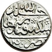 6 Shahi - Nader Afshar (Type C; Qandahār mint) – avers
