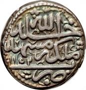 6 Shahi - Nader Afshar (Type C; Mashhad mint) – avers
