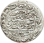 Abbasi - Nader Afshar (Type A; Mashhad mint) – revers