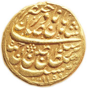 Muhr Ashrafi - Nader Afshar (Type D; Mashhad mint) – avers