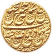 Mohur Ashrafi - Shahrukh Afshar [3rd reign] – avers