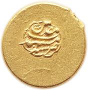 Mohur Ashrafi - Shahrukh Afshar [3rd reign] – revers