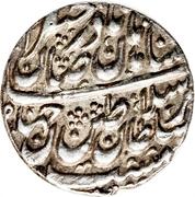 Abbasi - Nader Afshar (Type D; Esfāhān mint) – avers