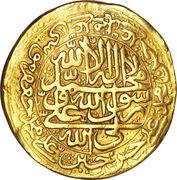 16 Ashrafi - Safi Safavi II (Esfāhān mint) – revers