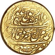 2 Mohur Ashrafi - Sulayman II (Type A; Mashhad mint) – avers
