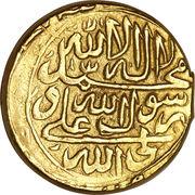 2 Mohur Ashrafi - Sulayman II (Type A; Mashhad mint) – revers