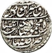 Abbasi - Mahmud Hotaki (Type A; Esfāhān mint) – avers