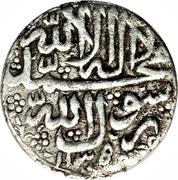 Abbasi - Mahmud Hotaki (Type A; Esfāhān mint) – revers
