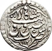 Shahi - Husayn Safavi (Type A; Qazvīn mint) – avers