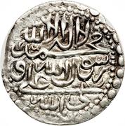Shahi - Husayn Safavi (Type A; Qazvīn mint) – revers