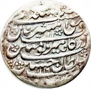 Shahi - Husayn Safavi (Type B; Esfāhān mint) – avers