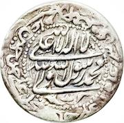 Shahi - Husayn Safavi (Type B; Esfāhān mint) – revers