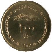 1000 rials (Pont de Khajou) -  avers