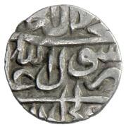 Shahi - Safi I Safavi – revers