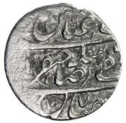 Shahi - Abbas II Safavi – avers