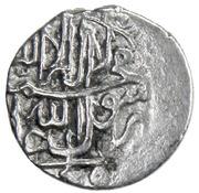 Shahi - Abbas II Safavi – revers