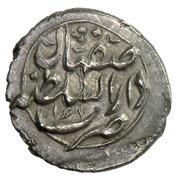 Shahi - Karim Khan Zand (type B) – revers