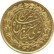 1 Tumân - Nāṣer al-Dīn Qājār (Accession) – avers