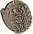 Shahi - Mohammad Khodabanda - 1578-1587 AD – avers