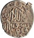 Shahi - Mohammad Khodabanda - 1578-1587 AD – revers