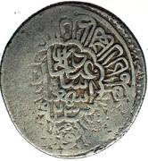 Shahi - Shāh Ismāʿil I - 1501-1524 AD – avers