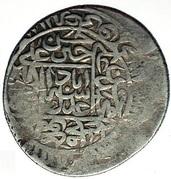 Shahi - Shāh Ismāʿil I - 1501-1524 AD – revers