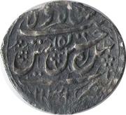 Shahi - Husayn Safavi (Type D ; Tiflis Mint) – avers