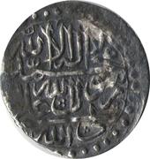 Shahi - Husayn Safavi (Type D ; Tiflis Mint) – revers