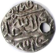 Bisti - Abbas I Safavi (Ganja mint) – revers