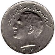 10 rials - Muhammad Reza Pahlavi -  avers