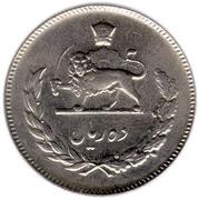 10 rials - Muhammad Reza Pahlavi -  revers