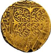 Safavid Tahmasp 1 Shahi – revers
