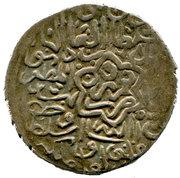 Shahi - Tahmasp I - 1524-1576 AD (Atelier de Nimruz) – avers