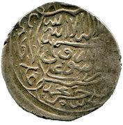 Shahi - Tahmasp I - 1524-1576 AD (Atelier de Nimruz) – revers