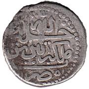 6 Shahi - Nader Afshar (Type C; Tabriz mint) – avers